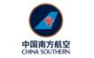 汇建客户-中国南方航空