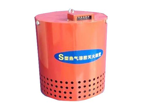 悬挂式热气溶胶