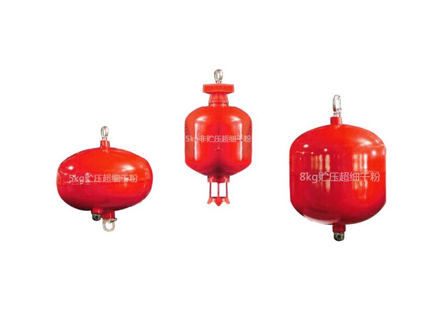 超细干粉自动灭火装置