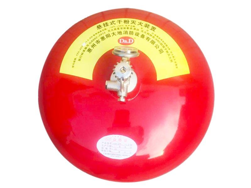 温控贮压超细干粉
