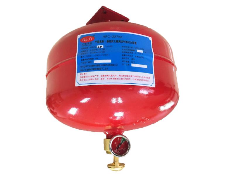 定温悬挂式七氟丙烷灭火装置