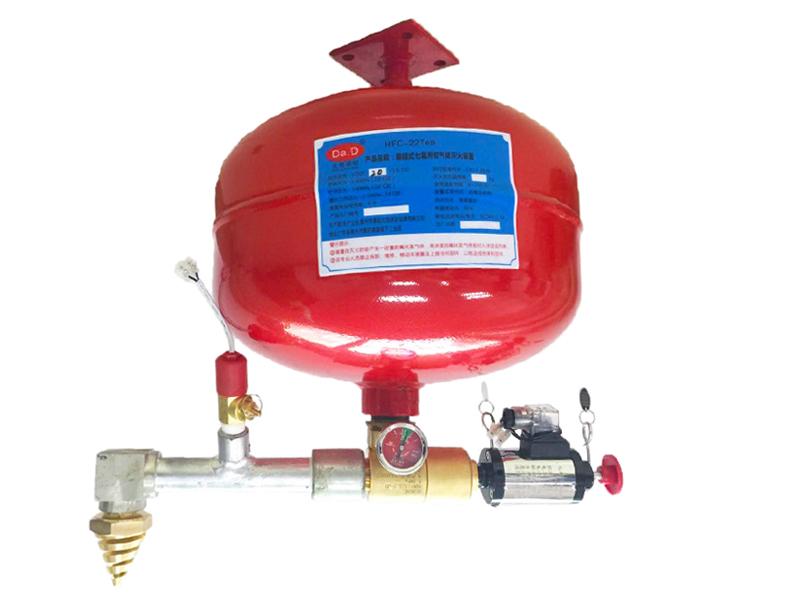 电磁悬挂式七氟丙烷灭火装置